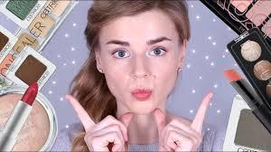 КЛАССНОЕ и УЖАСНОЕ от CATRICE! - YouTube