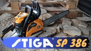 <b>Бензопила Stiga SP 386</b> обзор и сравнение с Stihl MS 180 ...