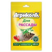 Удобрение <b>агрикола</b> купить, сравнить цены в Казани - BLIZKO