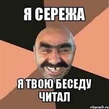 """В Днепропетровске в здании суда нашли гранату, привязанную к двери """"черного"""" хода - Цензор.НЕТ 8895"""