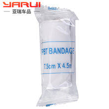 Compare Prices on Bandage Kit- Online Shopping/Buy Low Price ...