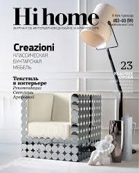 Hi Home february/march 2016 by Hi home magazine - issuu