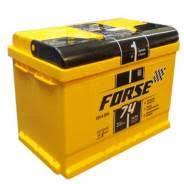Аккумуляторы <b>Forse</b> в Новосибирске. Купить автомобильный ...