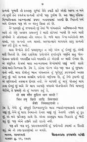 banking essay bank essay oglasi list of best bank essay topics    essay on internet banking in hindi