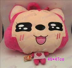 1 # Ali Accessories Plush Shou Wu (pink round eyes). $83.44 $53.20. 1 # Ali Accessories Plush Shou Wu (pink squares). $83.44 $53.20 - a8770