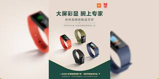"<b>Redmi Band</b> with 1.08"" display and built-in charging plug is now ..."