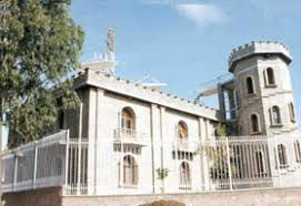 Centre For <b>Research</b> & <b>Education in</b> Science & Technology   Indian ...
