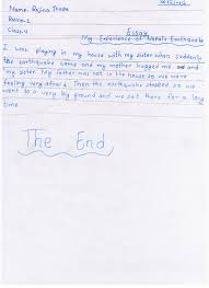 earth quake essays stories poems of children from children story 18