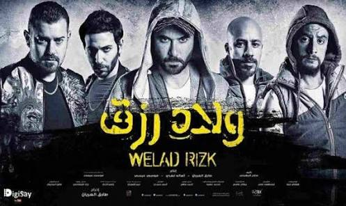 سجل حضورك بإسم فيلم عربى بتحبه  - صفحة 3 Images?q=tbn:ANd9GcRQ68aG6tJoI67uKKEEB2G2xFWXuALO4i-lnSVX6WwxqV8Yjrjzp6o7nhkZBA
