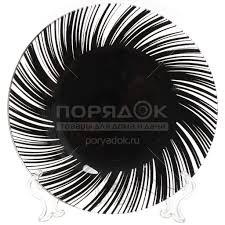 <b>Тарелка обеденная стеклянная</b>, 215 мм, Солнце черная 10-06 в ...
