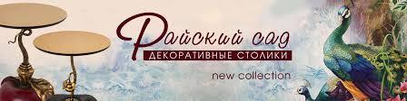 <b>BOGACHO</b> | ВКонтакте