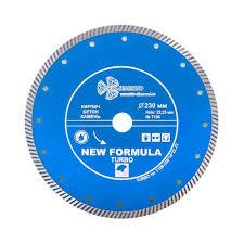 В наличии — <b>Диск Trio Diamond Turbo</b> New Formula 230 мм ...