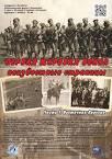 Категорияпамятники первой мировой войны википедия
