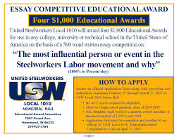 united steelworkers local  essay competitive educational award