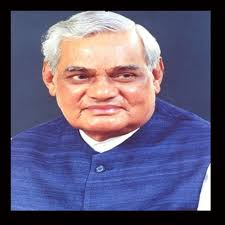 Image result for vajpayee images