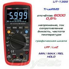 <b>UNI</b>-<b>T</b>, <b>UT139S</b>, профессиональный <b>мультиметр</b> TrueRMS