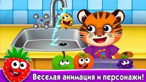 Смешная Еда 2+ <b>Игры для Малышей</b> Развивающие игры для ...