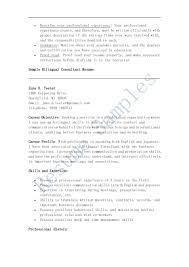 bilingual resume doc tk bilingual resume 24 04 2017