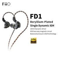 <b>FD1</b> Dynamic Earphone - <b>FiiO</b> Official Store