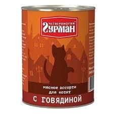 Корма для кошек — купить на Яндекс.Маркете