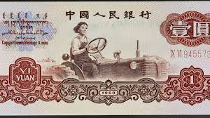 China's Iconic Female <b>Tractor Driver</b> Dies At 90 : NPR