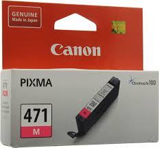<b>Картридж Canon CLI</b>-<b>471M</b> (0402C001), пурпурный, для ...