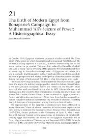 the birth of modern from bonaparte s campaign to muhammad inside