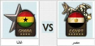 Quelle claque ! le Ghana écrase l'Egypte 6-1!