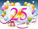 Поздравление прикольное в 25