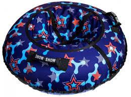 <b>Тюбинг SnowShow Стандарт</b> Stars 105 см - Акушерство.Ru