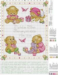 Birth sampler Baby Bears for <b>baby girl</b> | Punto croce, Punto croce ...