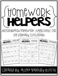 Helping Your Child Succeed   Homework Motivation for Kids How to Make Homework Less Work