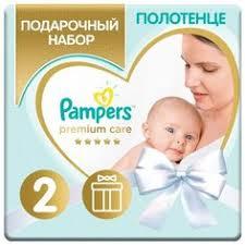 Купить детские для новорожденных <b>подарочные</b> в интернет ...