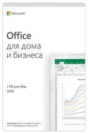 <b>Право на использование</b> (<b>электронный</b> ключ) Microsoft Office ...