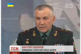 """Волонтер Алексей Мочанов ответил командующему Сухопутными войсками: """"Я тебе покажу, гнида, как вы снабжаете свои войска и как у них все есть"""" - Цензор.НЕТ 364"""