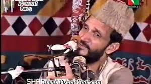 ya ali ra mola ali ra mushkil kusha mola ali ra qawali sabri more videos from sultan bahu