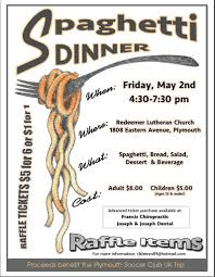 and spaghetti fundraiser tickets clipart clipart kid spaghetti dinner flyer