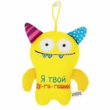 Мягкая <b>игрушка Сима</b>-<b>ленд</b> в Перми (500 товаров) 🥇