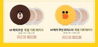 Hasil gambar untuk review magic cushion missha line