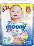 <b>Подгузники Moony</b>