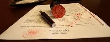 Poświadczenie dziedziczenia przez notariusza