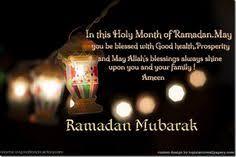 Islamic quotes on Pinterest | Ramadan, Islam and Allah