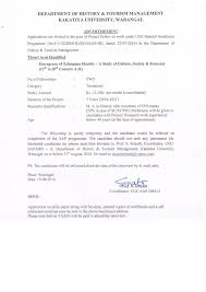 kakatiya university warangal telangana notification for the appointment of project fellow for department of history and tourisam management