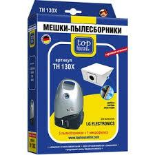<b>Фильтры</b> для бытовой техники <b>MAUNFELD</b>: купить в Крыму ...