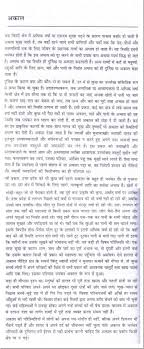 essay on the drought in hindi