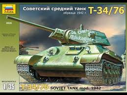 <b>Сборная модель Советский</b> средний танк Т-34/76 (обр. 1942 г.)