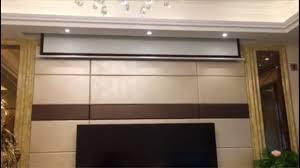 экран для проектора с электроприводом 100 дюйм - YouTube
