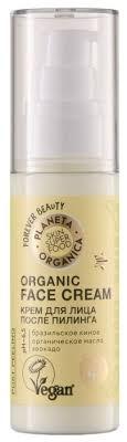 Planeta Organica <b>крем после</b> пилинга Organic Face <b>Cream</b> Skin ...