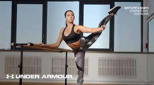 <b>Under Armour</b> - каталог 2020-2021 в интернет магазине ...