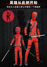 <b>Kids Deadpool Costume</b> Cosplay Deadpool Cosplay Costumes ...